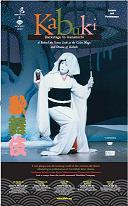 2009-10-24_Kabuki.JPG