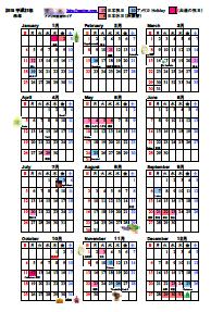 2015_us_calendar.png