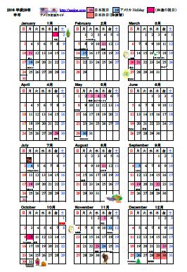 2016_calendar_rev1.png