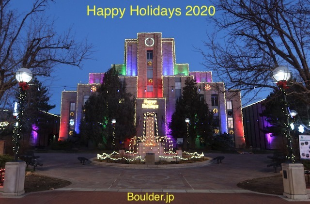2020-12_8488_happy_holidays_2020_boulder.jpg