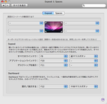Mac_dashboard_3buttons.png