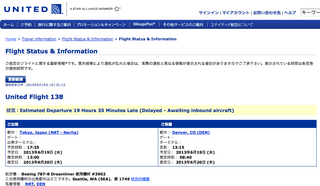 NRT_DEN_2013-06-19.png