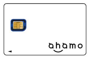 ahamo_2021-04_sim.png