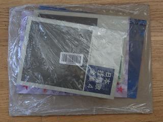 amazon_japan2usa_books_2020-10-12.jpg