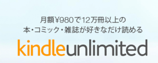 amazon_unlimited.png