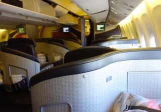american_airline_narita_DFW_first_class_1.jpg