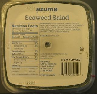 azuma_seaweed_salad_01.jpg