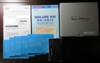 biglobe_sim_2017-06.jpg