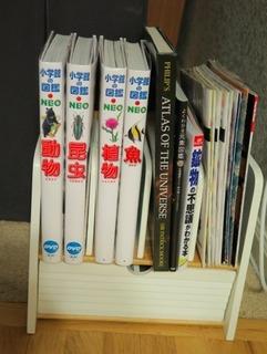 books_from_japan_2016-07_1561.jpg