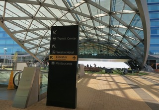 denver_airport_2019-06_8035.jpg