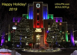 downtown_boulder_2019_12_1482_happy_holiday.jpg
