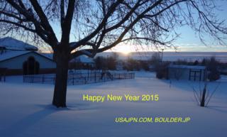 happy_new_year_2015_usajpn_com_boulder_jp.png