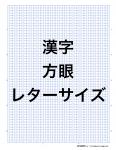 icon_pdf_files.png