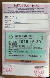 japan_rail_pass_2019-06.jpg