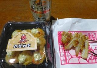 kazenoko_tako_2016-02_5053.jpg
