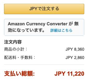 kimetsu_no_yaiba_jp_price_2020-06.png