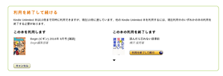 kindle_unlimited_6.png
