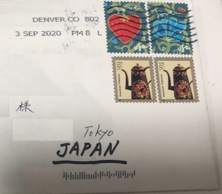 letter_from_us_to_tokyo_2020-09-09-03_320p.jpg