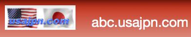 logo_abc_usajpn.png