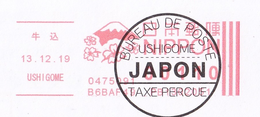 mail_from_japan_us_2019-12-13-19.jpg