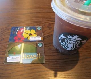 maui_starbucks_card_2017-07-08.jpg