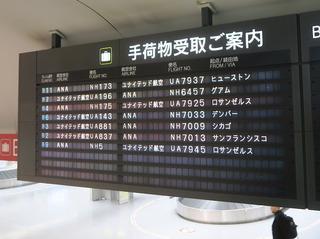 narita_2018-03_5824.jpg