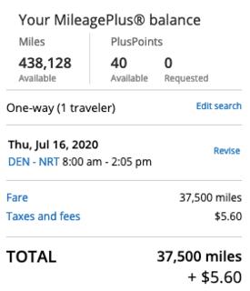 one_way_plane_ticket_den_nrt_saver_ticket_2020-07-15.png