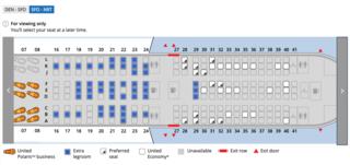sample_seat_den_hnd_2020-07-15.png