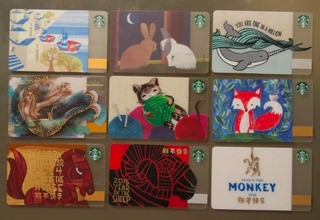 starbucks_card_1239.jpg
