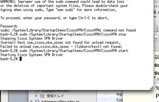 stop_start_vpnclient.png