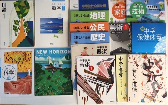 textbook_chu1_2020-05_3747.jpg