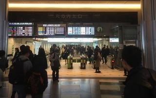 tokyo_station_2019-03_0056.jpg