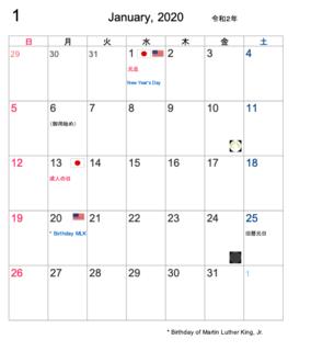 us_calendar_2020_1.png