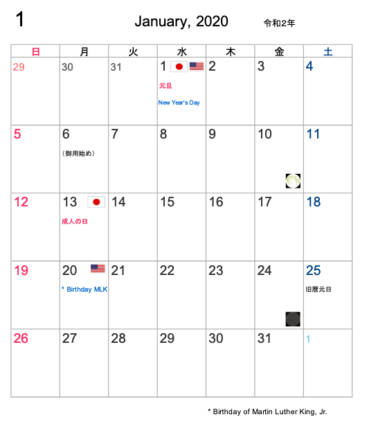 アメリカ 祭日 2020 アメリカの休日事情とは?有給休暇や祝日別に詳しく解説