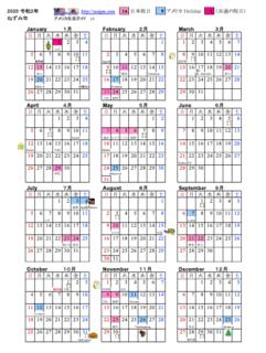 us_calendar_2020_2.png