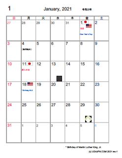 us_calendar_2021_320p.png