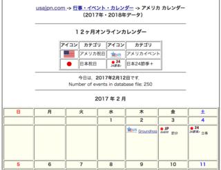 usa_calendar_2017_2018.png