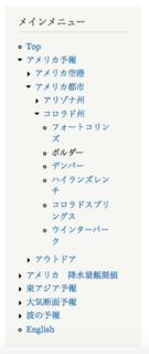 yrain_menu.png