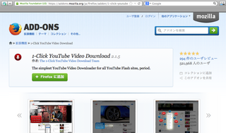 1_Click_YouTube_Video_Download_2.1.5_2013-09-28.png
