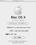 2010-06_thismac.png