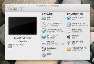 centos_63_32bit.jpg