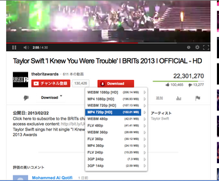 how_to_download_youtube_2013-09-28.png