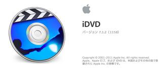 logo_idvd_2014-10.png