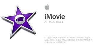 logo_imovie_2014-10.png