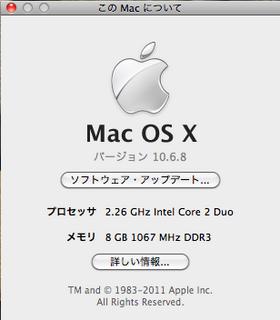 macbook_61_1.png