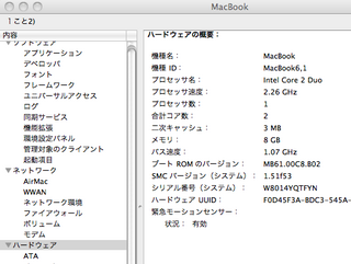 macbook_61_2.png