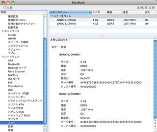 macbook_61_3.png