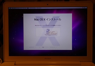 macbook_mc516_ssd_change_14.jpg