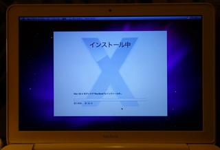 macbook_mc516_ssd_change_15.jpg