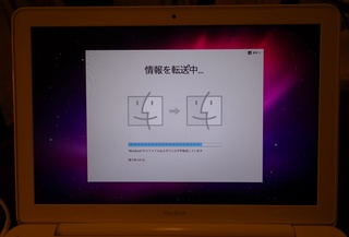 macbook_mc516_ssd_change_16.jpg